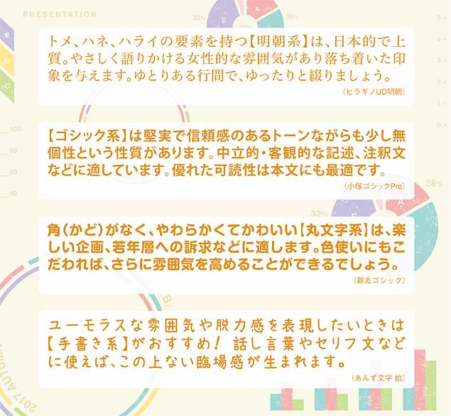 20171001_hansokutsushin